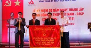 tong-cong-ty-thep-viet-nam
